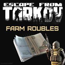 EFT Rubles Bonus Gift PATCH 0.12.11