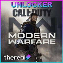 ✅ Call of Duty: Modern Warfare (Unlocker) 1 HOUR 🍒 COD