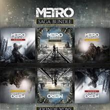 ✅ Metro Saga Bundle XBOX ONE 🔑KEY