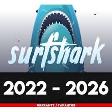 Surfshark VPN 🎫 SUBSCRIPTION 2022 - 2026 🔥 WARRANTY