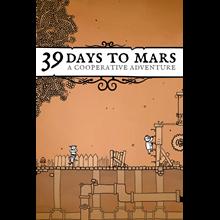 ✅ 39 Days to Mars Xbox One & Xbox Series X|S key