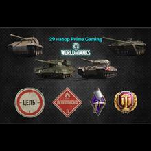 💠⭐️World of Tanks #29 «Fresh Look» | NEW Twitch⭐️💠