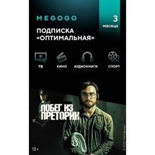 "MEGOGO. Cinema and TV ""Optimal"" (3 months)"