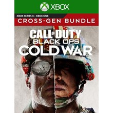 🎮COD: Black Ops Cold War-Cross-Gen  XBOX ONE / X|S 🔑