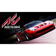 ASSETTO CORSA (STEAM) INSTANTLY + GIFT