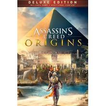 Assassin's Creed® Origins - DELUXE EDITION Xbox S X🔑
