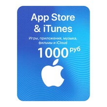 iTunes Gift Card (Russia) 1000 rubles.