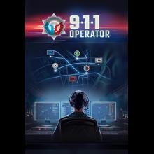 ✅ 911 Operator Xbox One & Xbox Series X|S key