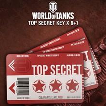 🔥World of Tanks - 20+7 Top Secret Key Cards XBOX X|S🌍