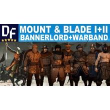 🏹 Mount & Blade II: Bannerlord+Warband+1 Game🌍GLOBAL