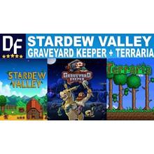 ⛏ Stardew Valley +Graveyard Keeper +Terraria [STEAM]