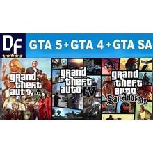 GTA 5 Premium + GTA 4 Complete + GTA:SA / STEAM аккаунт