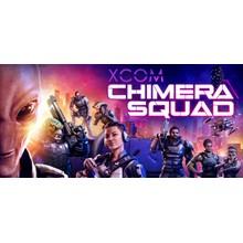XCOM®: Chimera Squad Steam Key REGION FREE