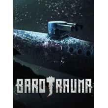 Barotrauma (Account rent Steam) Multiplayer