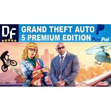 🔥 Grand Theft Auto V: Premium / STEAM аккаунт ✔️PAYPAL
