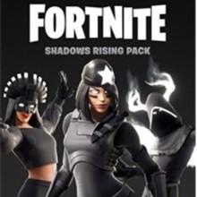 (FORTNITE) Shadows Rising Pack XBOX + GIFT