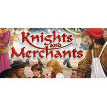 Knights and Merchants STEAM KEY (REGION FREE)