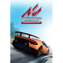 Assetto Corsa Ultimate Edition Xbox KEY🔑