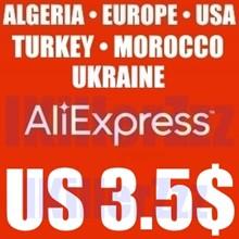 ✅ 3.5$/3.51$ Aliexpress ALGERIA/TURKEY/UA/EU/US 01.10