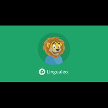 Lingualeo Premium subscription until 11.2021