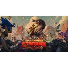Hearthstone®: Forged in the Barrens Booster Pack GLOBAL