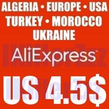 ✅ 4.5$/4.51$ Aliexpress ALGERIA/TURKEY/UA/EU/US 17.10