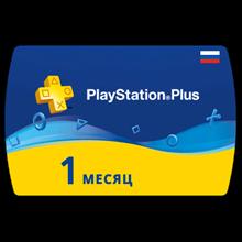 Playstation PLUS (PSN PLUS) RUS 30 Days