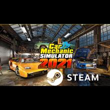🚗 Car Mechanic Simulator 2021 + ALL DLC STEAM (GLOBAL)