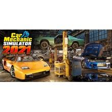 🔶Car Mechanic Simulator 2021 (STEAM GIFT RU)+BONUS