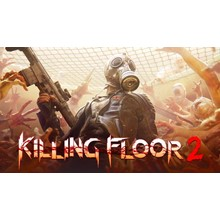 🔑 KILLING FLOOR 2: EPIC GAMES GLOBAL KEY ✅ Discount