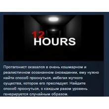 12 HOURS STEAM KEY REGION FREE GLOBAL