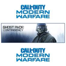 Ghost Pack: Contingency Bundle