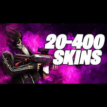 20-400 CS:GO SKINS ✅✅✅