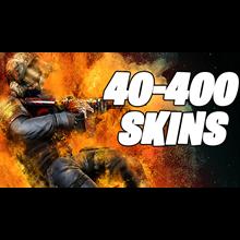 40-400 CS:GO SKINS ✅✅✅