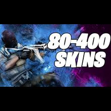 80-400 CS:GO SKINS ✅✅✅