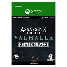 🎮Assassin´s Creed® Valhalla - Season Pass XBOX ONE 🔑
