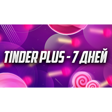 🔥TINDER PLUS - 7 DAYS, for new and old accounts🔥