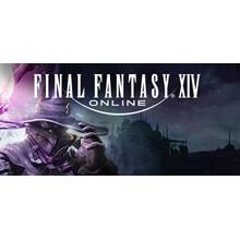 ✅ Final Fantasy XIV $ Gil $ Instant Delivery (All EU)