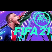 FIFA 21 FOREVER ORIGIN✅✅✅