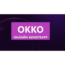🔴 ✅OKKO READY  🔴 PREMIUM Okko until 17.12.21 Окко