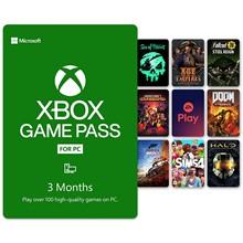 🔥XBOX Game Pass 3 Month PC🔥TRIAL🔥USA/EU 70% DISCOUNT