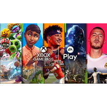 ✅💻🔑XBOX GAME PASS 🚀+ 3 months for PC GLOBAL