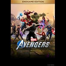 ✅ Marvel's Avengers Endgame Edition Xbox One|X|S key