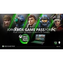 ✅ Xbox Game Pass PC 3 MONTHS Trial Key | USA / EU 🔑