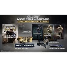 Call Of Duty MW Battle Pass Edition RU/VPN(Battle.net)
