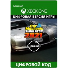Car Mechanic Simulator 2021 - Nissan DLC XBOX ONE ключ