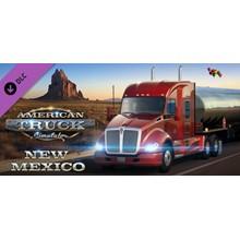AMERICAN TRUCK SIMULATOR NEW MEXICO DLC (STEAM) + GIFT