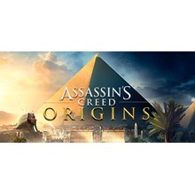 Assassins Creed: Origins Deluxe Edition > UPLAY KEY