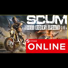 🔥 SCUM - STEAM ONLINE (Region Free)