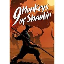 9 Monkeys of Shaolin Xbox KEY🔑